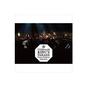 UVERworld KING'S PARADE Nippon Budokan 2013.12.26 [DVD]|ggking