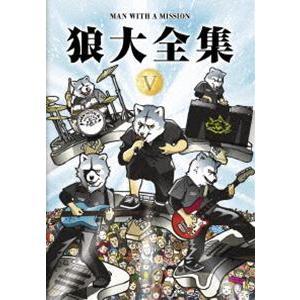 MAN WITH A MISSION/狼大全集 V(初回生産限定版) [DVD] ggking
