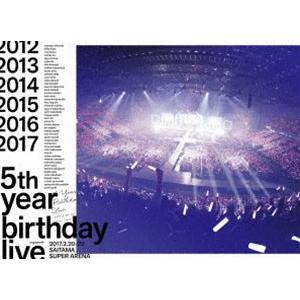 乃木坂46/5th YEAR BIRTHDAY LIVE 2017.2.20-22 SAITAMA SUPER ARENA(完全生産限定盤) [DVD]|ggking