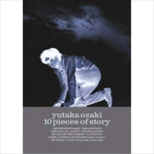 尾崎豊/10 Pieces Of Story [DVD]|ggking