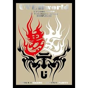 UVERworld TYCOON TOUR at Yokohama Arena 2017.12.21(初回生産限定盤) [DVD]|ggking