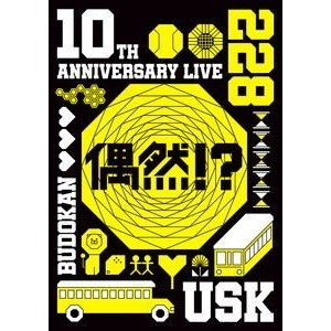 遊助/10th Anniversary Live -偶然?!- [DVD]|ggking