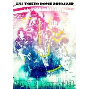 UVERworld/UNSER TOUR at TOKYO DOME [DVD] ggking