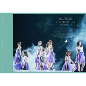 乃木坂46/8th YEAR BIRTHDAY LIVE Day2 [DVD]|ggking