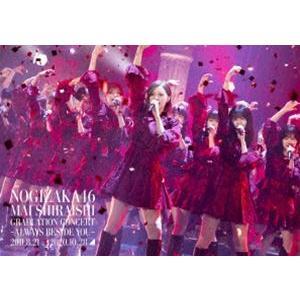 乃木坂46/Mai Shiraishi Graduation Concert〜Always beside you〜(通常盤) [DVD]|ggking