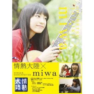 情熱大陸×miwa [DVD]|ggking