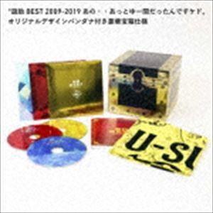 遊助 / 遊助BEST 2009-2019 あの・・あっとゆー間だったんですケド。(初回生産限定盤A/2CD+Blu-ray) [CD]|ggking