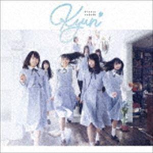 日向坂46 / キュン(通常盤) [CD]|ggking
