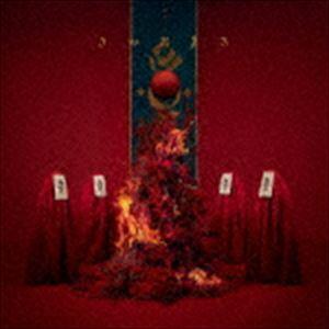 キタニタツヤ / DEMAGOG(通常盤) [CD] ggking