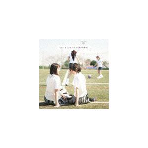 乃木坂46 / おいでシャンプー(Type-B/CD+DVD...