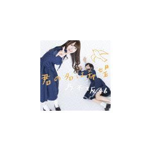 乃木坂46 / 君の名は希望(Type-A/CD+DVD) ...