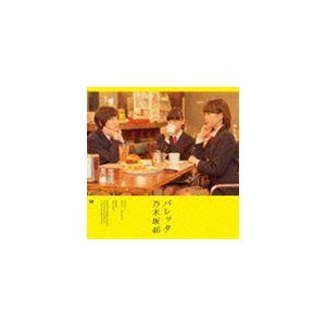 乃木坂46 / バレッタ(通常盤/Type-A/CD+DVD...