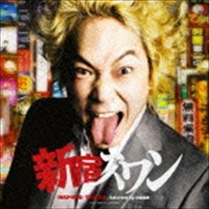 (オリジナル・サウンドトラック) 新宿スワン INSPIRED TRACKS -Selected by 白鳥龍彦- [CD] ggking
