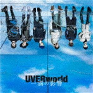 UVERworld / 一滴の影響(初回生産限定盤/CD+DVD) [CD] ggking