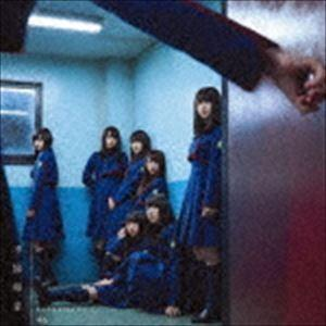 欅坂46 / 不協和音(TYPE-B/CD+DVD) [CD]|ggking