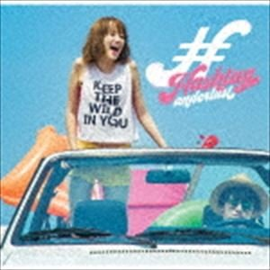 anderlust/#Hashtag(初回生産限定盤/CD+DVD)(CD) ggking