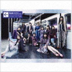 乃木坂46/生まれてから初めて見た夢(初回生産限定盤/CD+...
