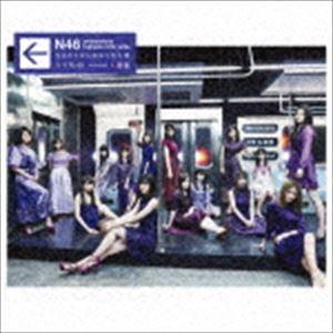 乃木坂46 / 生まれてから初めて見た夢(通常盤/TYPE-B/CD+DVD) [CD] ggking