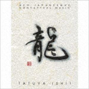 石井竜也/龍(初回生産限定盤/3CD+Blu-ray)(CD...