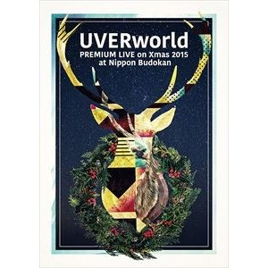 UVERworld PREMIUM LIVE on Xmas 2015 at Nippon Budokan(初回生産限定盤) [Blu-ray]|ggking