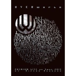 UVERworld PREMIUM LIVE on Xmas 2015 at Nippon Budokan(通常盤) [Blu-ray]|ggking