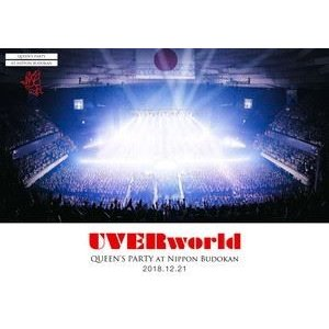 UVERworld QUEEN'S PARTY at Nippon Budokan 2018.12.21 [Blu-ray]|ggking