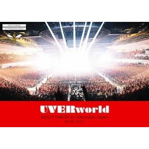 UVERworld KING'S PARADE at Yokohama Arena 2018.12.21 [Blu-ray]|ggking