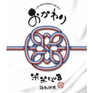 米米CLUB/a K2CE NTERTAINMENT TOUR 2019〜おかわり〜 [Blu-ray]|ggking