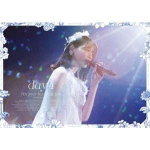 乃木坂46/7th YEAR BIRTHDAY LIVE Day4 [Blu-ray]|ggking