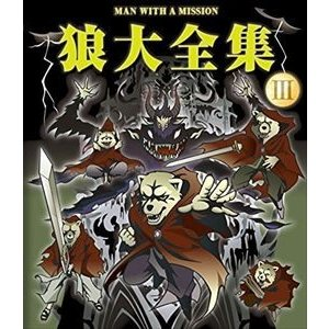 MAN WITH A MISSION/狼大全集III [Blu-ray] ggking