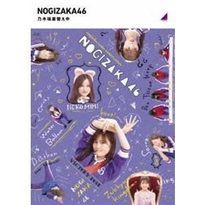 乃木坂46/乃木坂着替え中 (初回仕様) [Blu-ray]|ggking