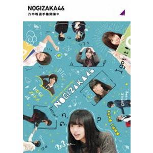 乃木坂46/乃木坂選手権開催中 (初回仕様) [Blu-ray]|ggking