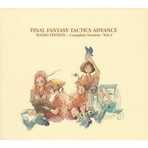 """今井由香 / FINAL FANTASY TACTICS ADVANCE """"RADIO EDITION 〜Complete Version〜 Vol.1"""" [CD] ggking"""