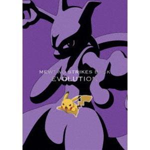 ミュウツーの逆襲 EVOLUTION(特装限定版) [Blu-ray]|ggking
