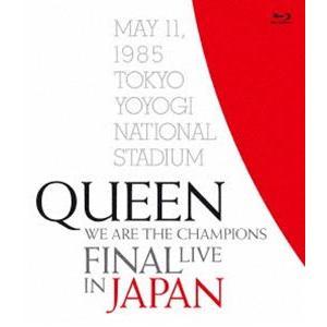 クイーン/WE ARE THE CHAMPIONS FINAL LIVE IN JAPAN(通常盤BD) [Blu-ray]|ggking