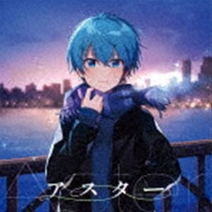 ころん / アスター(通常盤) [CD]|ggking