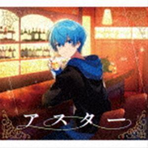 ころん / アスター(初回限定DVD盤/CD+DVD) [CD]|ggking