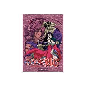るろうに剣心 明治剣客浪漫譚 巻之十七 [DVD]|ggking