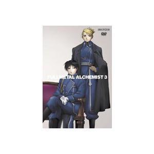 鋼の錬金術師 vol.3 [DVD]|ggking
