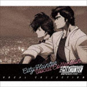 劇場版シティーハンター <新宿プライベート・アイズ> -VOCAL COLLECTION-(期間生産限定盤) [CD] ggking