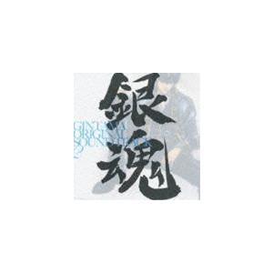 銀魂 オリジナル・サウンドトラック2 [CD]|ggking
