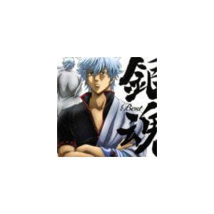 銀魂BEST(通常盤) [CD]|ggking
