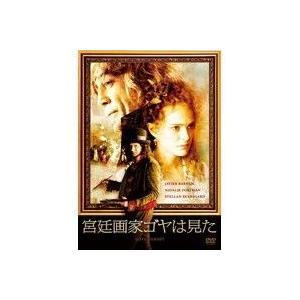 宮廷画家ゴヤは見た [DVD]|ggking