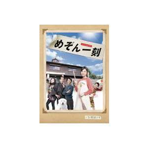 スペシャルドラマ めぞん一刻 [DVD]