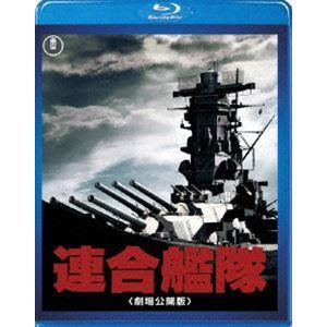連合艦隊 劇場公開版 [Blu-ray]|ggking