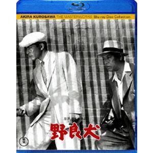 野良犬 [Blu-ray] ggking