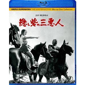 隠し砦の三悪人 [Blu-ray] ggking