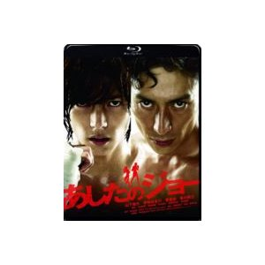 あしたのジョー スタンダード・エディション [Blu-ray]|ggking