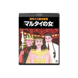 マルタイの女 [Blu-ray]|ggking