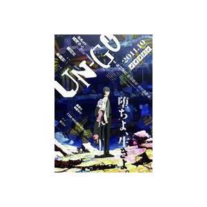 UN-GO 第1巻 [Blu-ray]|ggking